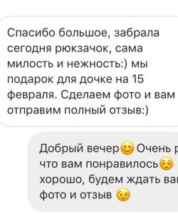 Отзыв WhatsApp (20)