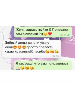 Отзыв WhatsApp (23)