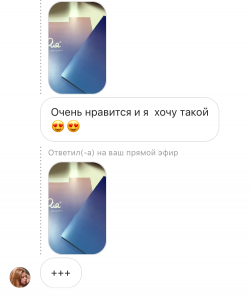 Отзыв WhatsApp (28)
